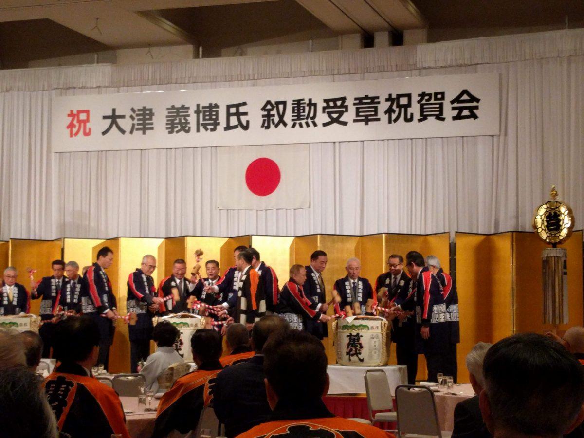 叙勲受賞祝賀会に参加しました。
